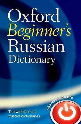 Oxford Beginner's Russian Dictionary Della Thompson Paperback