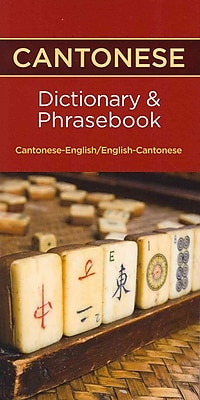 Cantonese-English/English-Cantonese Dictionary & Phrasebook Editors of Hippocrene Books Paperback