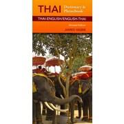 Thai-English/English-Thai Dictionary & Phrasebook: Revised Edition James Higbie Paperback