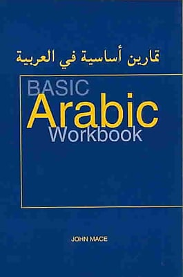 Basic Arabic Workbook: For Revision and Practice John Mace Paperback