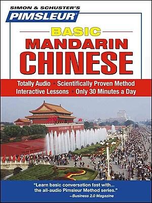Chinese (Mandarin), Basic: Learn to Speak and Understand Mandarin Chinese