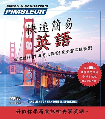 English for Chinese (Cantonese) Speakers Pimsleur Audiobook CD