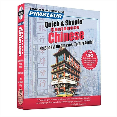 Simon & Schuster's Pimsleur Quick & Simple Cantonese Chinese (No Books! No Classes! Totally Audio!)