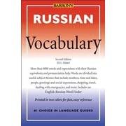 Russian Vocabulary (Barron's Vocabulary) Eli L. Hinkel Paperback