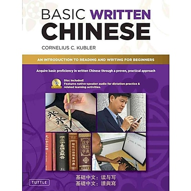 Basic Written Chinese: Move From Complete Beginner Level to Basic Proficiency Paperback