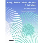 Young Children's Talent Education & Its Method