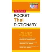 Pocket Thai Dictionary: Thai-English English-Thai (Periplus Pocket Dictionaries) Paperback