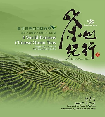 4 World-Famous Chinese Green Teas