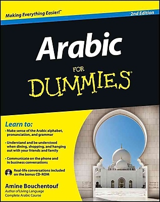 Arabic For Dummies (For Dummies (Language & Literature))
