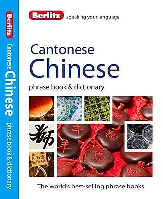 Berlitz Cantonese Chinese Phrase Book and Dictionary (Chinese Edition)