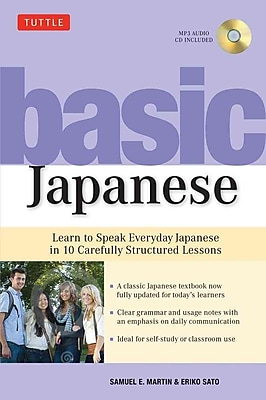 Basic Japanese: Learn to Speak Everyday Japanese in 10 Carefully Structured Lessons