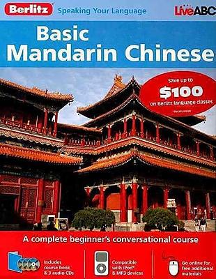 Basic Mandarin Chinese (English and Chinese Edition)