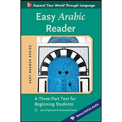 Easy Arabic Reader Jane Wightwick, Mahmoud Gaafar Paperback