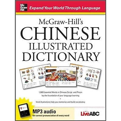Mcgraw-Hill's Chinese Illustrated Dictionary Live ABC Hardcover