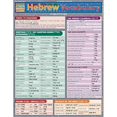 Hebrew Vocabulary (Quickstudy: Academic)