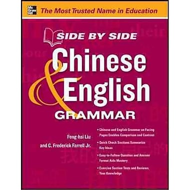 Side By Side Chinese & English Grammar Paperback
