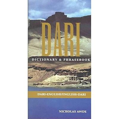 Dari: Dari-English English-Dari Dictionary & Phrasebook