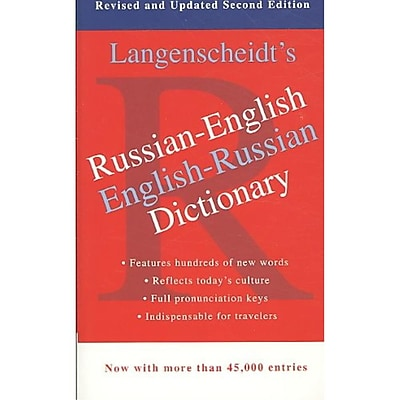 Russian-English Dictionary Langenscheidt Editorial Staff Paperback