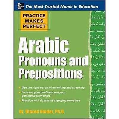 Arabic Pronouns And Prepositions Otared Haidar Paperback