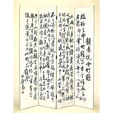 Wayborn 64'' x 78'' Caligraphy 4 Panel Room Divider; Antique