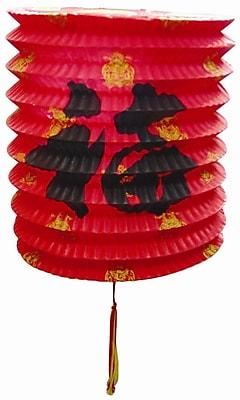 Oriental Furniture Chinese New Year Lantern (Set of 12)