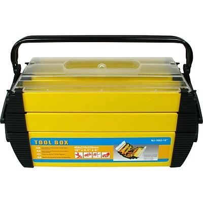 Trademark Global Stalwart Cantilever 2 Tray Tool Box, 18