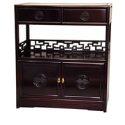 Oriental Furniture Long Life Display 2 Drawer Cabinet; Rich Dark Cherry