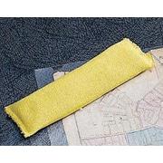 Lineco Weight Bag; 1 lb