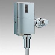Toto EcoPower Urinal Flushometer w/ 3/4 Vacuum Breaker