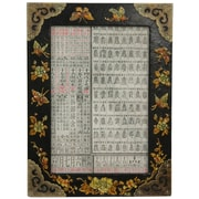 Oriental Furniture Photo Frame