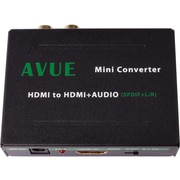 Avue HDMI-A011 HDMI to HDMI + SPDIF+L/R Audio Mini Converter