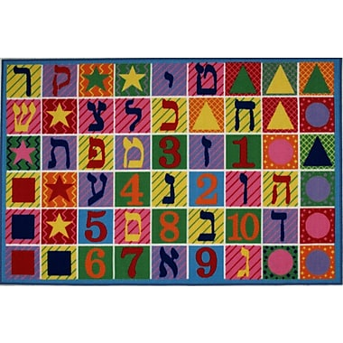 Fun Rugs Fun Time Hebrew Numbers and Letters Kids Rug; 8' x 11'
