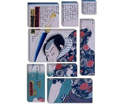 iCanvas Japanese Art 'Man w/ Knife' by Kunisada (Toyokuni) Painting Print on Canvas