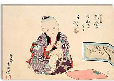 iCanvas Child Playing w/ Doll Japanese Woodblock Graphic Art on Canvas; 12'' H x 18'' W x 0.75'' D