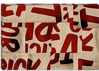 iCanvas Modern Without Struggle Textual Art on Canvas; 26'' H x 40'' W x 0.75'' D