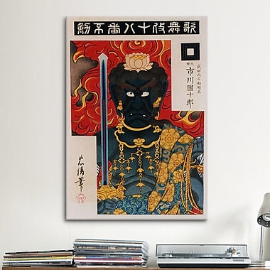 iCanvas Acala (fudo) Japanese Woodblock Graphic Art on Canvas; 60'' H x 40'' W x 1.5'' D