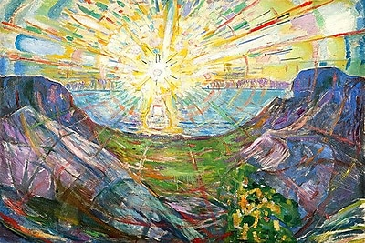 iCanvas ''The Sun, 1916 #2'' by Edvard Munch Painting Print on Canvas; 27'' H x 41'' W x 1.5'' D