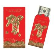 """Red Pocket Money Envelopes, 3-1/2"""" x 6-3/4"""", 32/Pack"""
