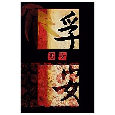 Hanzi Kanji de JET, toile, 24 x 36 po