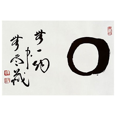 Japanese School Calligraphy, Stretched Canvas, 24