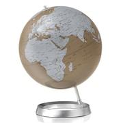 Atmosphere Full Circle Vision Globe; Almond