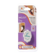 Dreambaby® Extra Magnetic Key (DB-L152)