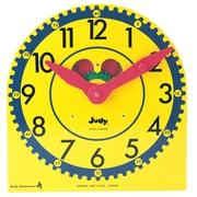 Carson DellosaMD – Horloge JudyMD classique en bois, maternelle à 3e année