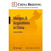 a practical guide to mergers and After completing this course, the course participant should be able to: identify the characteristics of mergers and the different types of mergers, such as horizontal, vertical and conglomerate.