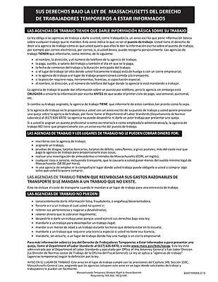 ComplyRight™ Massachusetts Temporary Workers Right to Know Law Spanish Poster (EMATWR2KS)