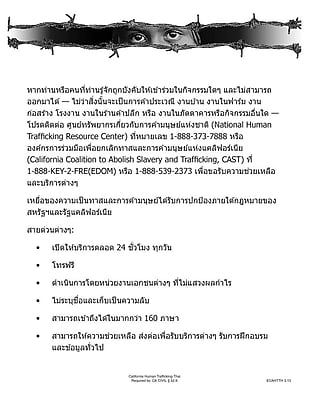 ComplyRight™ California Human Trafficking Thai Poster (ECAHTTH)
