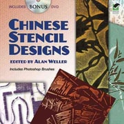 Chinese Stencil Designs: includes Bonus DVD (Dover Pictorial Archive)