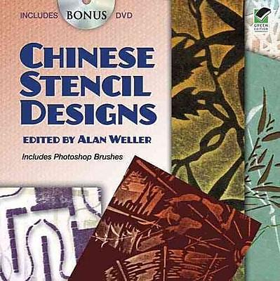 Chinese Stencil Designs: includes Bonus DVD (Dover Pictorial Archive)