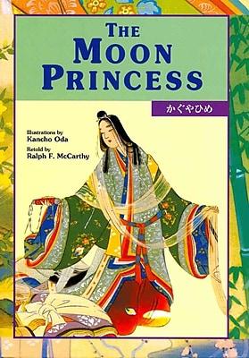 The Moon Princess (Kodansha Children's Bilingual Classics)
