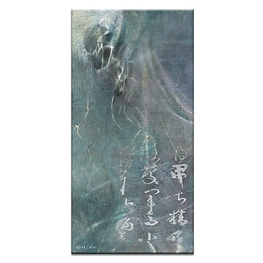 Artist Lane Light, Water #1 by Gill Cohn Framed Painting Print on Wrapped Canvas